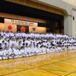 1er Séminaire International - Tokyo - Avril 2014